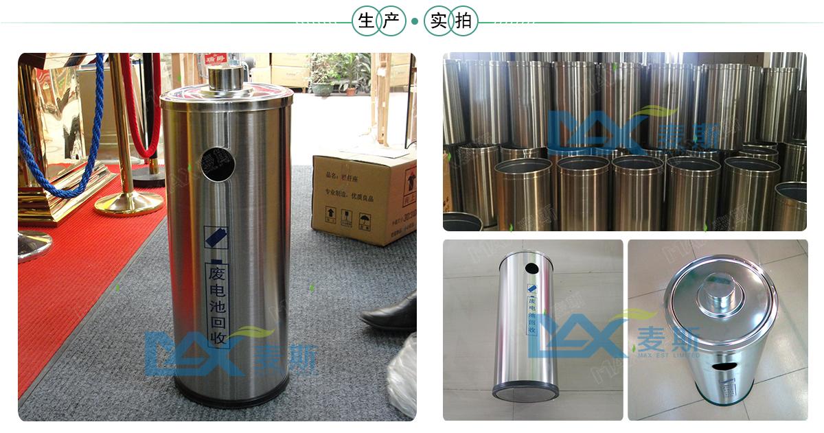 废电池回收桶
