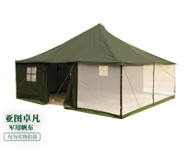 军用帆布纱网帐篷
