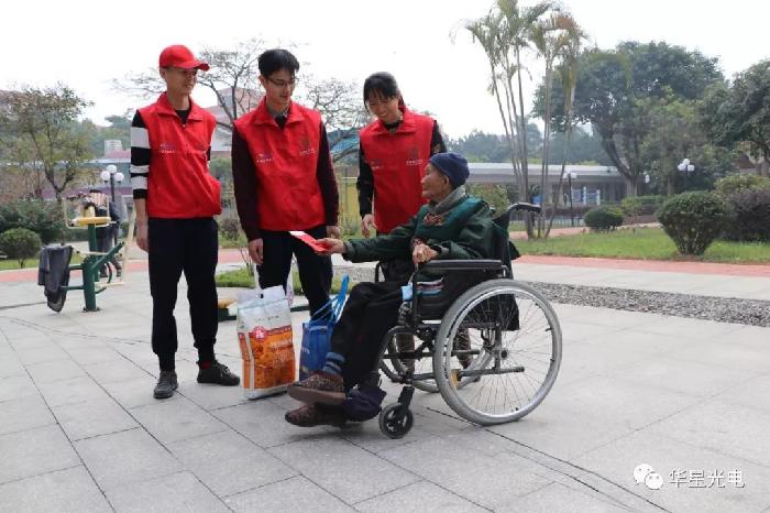 这个春节暖暖哒!华星光电义工与社区老人欢乐融融