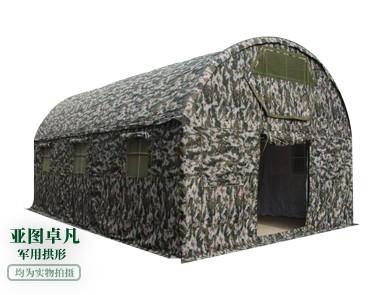 军用指挥拱形帐篷