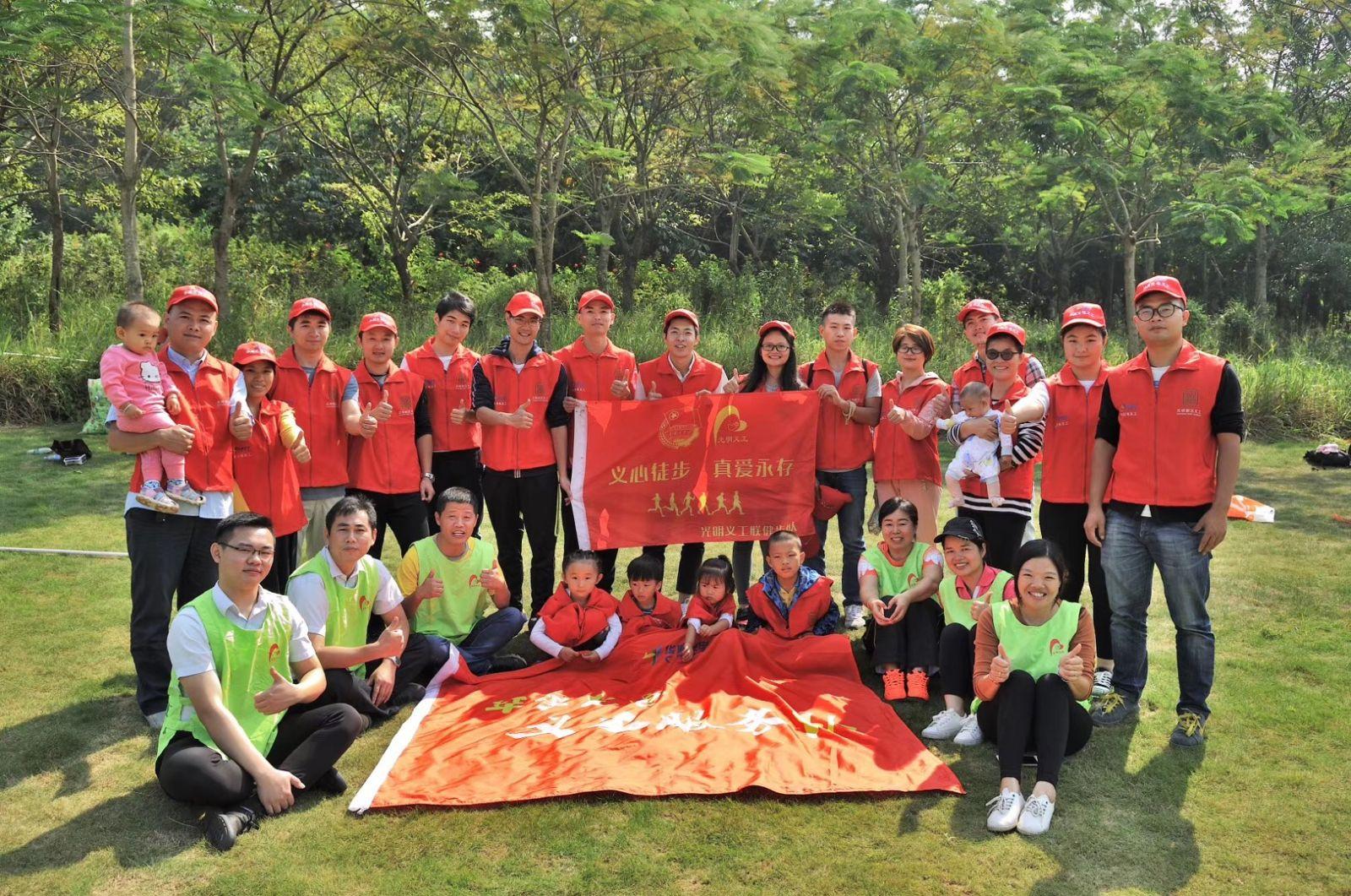 【绿色新城,志愿同行】华星光电亲子义工爱心徒步活动