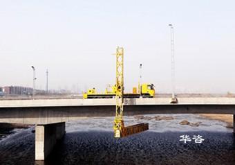 华咨监测科技公司汇集桥梁检测专家和机构为服务广东经济发展质量积极发力