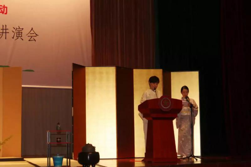 日本茶道·里千家千玄室大宗匠讲演会圆满举办