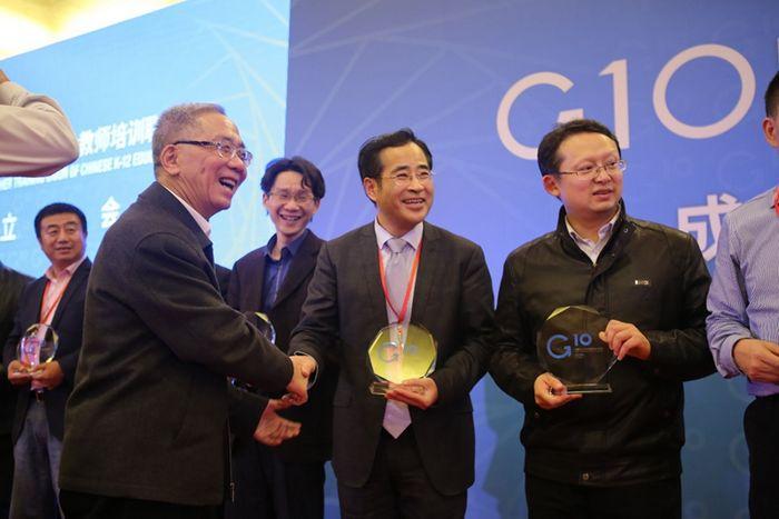 强强携手集众智,联合培养创新路—G10联盟成立创中国民办培训教育之先