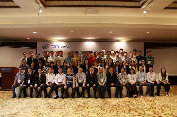 昂立外语代表团出席2014年TOEFL Junior 全国EPA会议