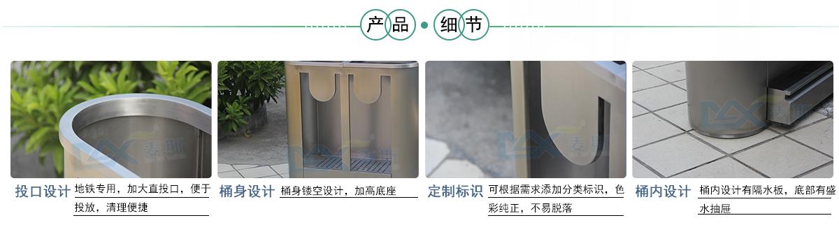 分类透明防爆果皮箱