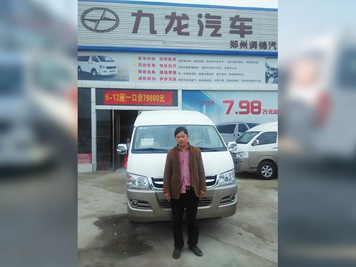 客户喜提九龙A6商务车