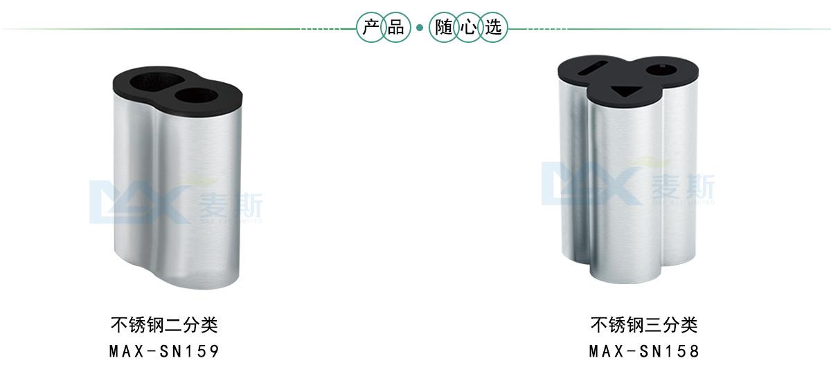 不锈钢分类桶