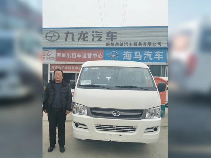 客戶喜提九龍A4商務車
