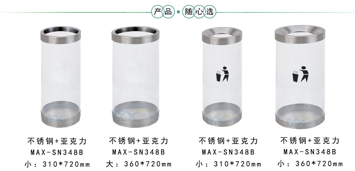 透明防爆果皮箱