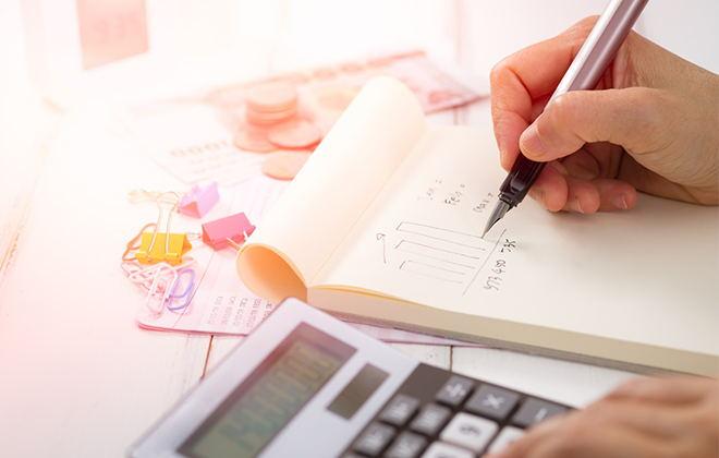 税务筹划是什么?