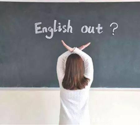 高考日语到底是什么?看完这篇你不会再迷茫了
