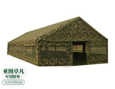 团级迷彩野外帐篷