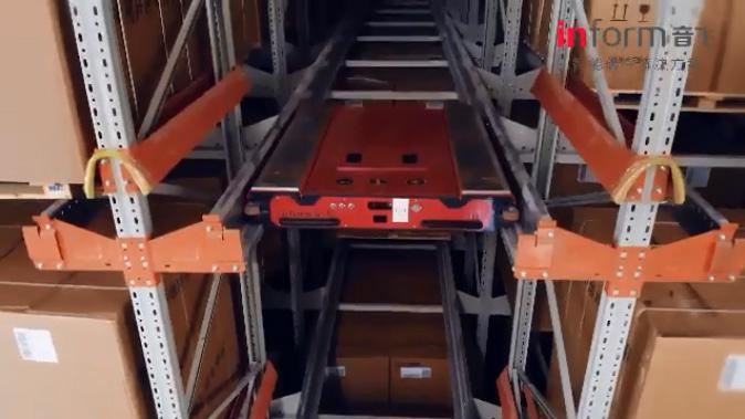 穿梭车智能密集存储案例分享丨乐虎国际登陆集团穿梭车密集存储 让物流立体仓库系统更具柔性