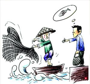 拓展培训的实质是授人以渔