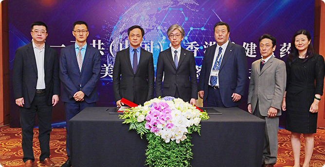 Oct. 2019 A strategic cooperation agreement was signed with Daiichi-Sankyo