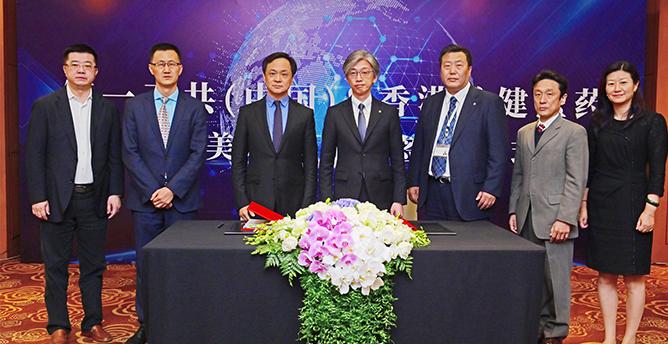 2019年10月 香港维健医药集团与第一三共就阿斯美®达成战略合作协议