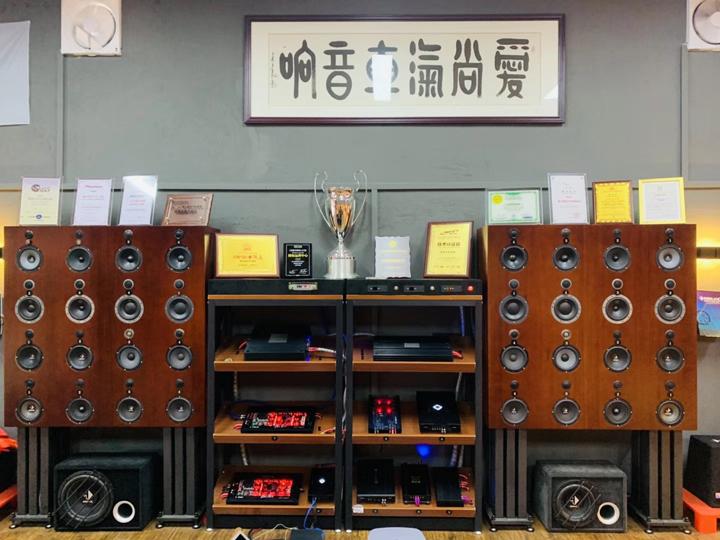 【新的起点 新的征程】热烈祝贺爱尚汽车音响运营总部正式成立