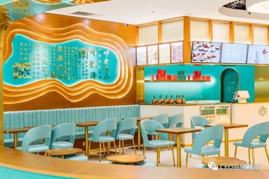 和王老吉1828杠上了,邓老凉茶在京开ins风国潮店