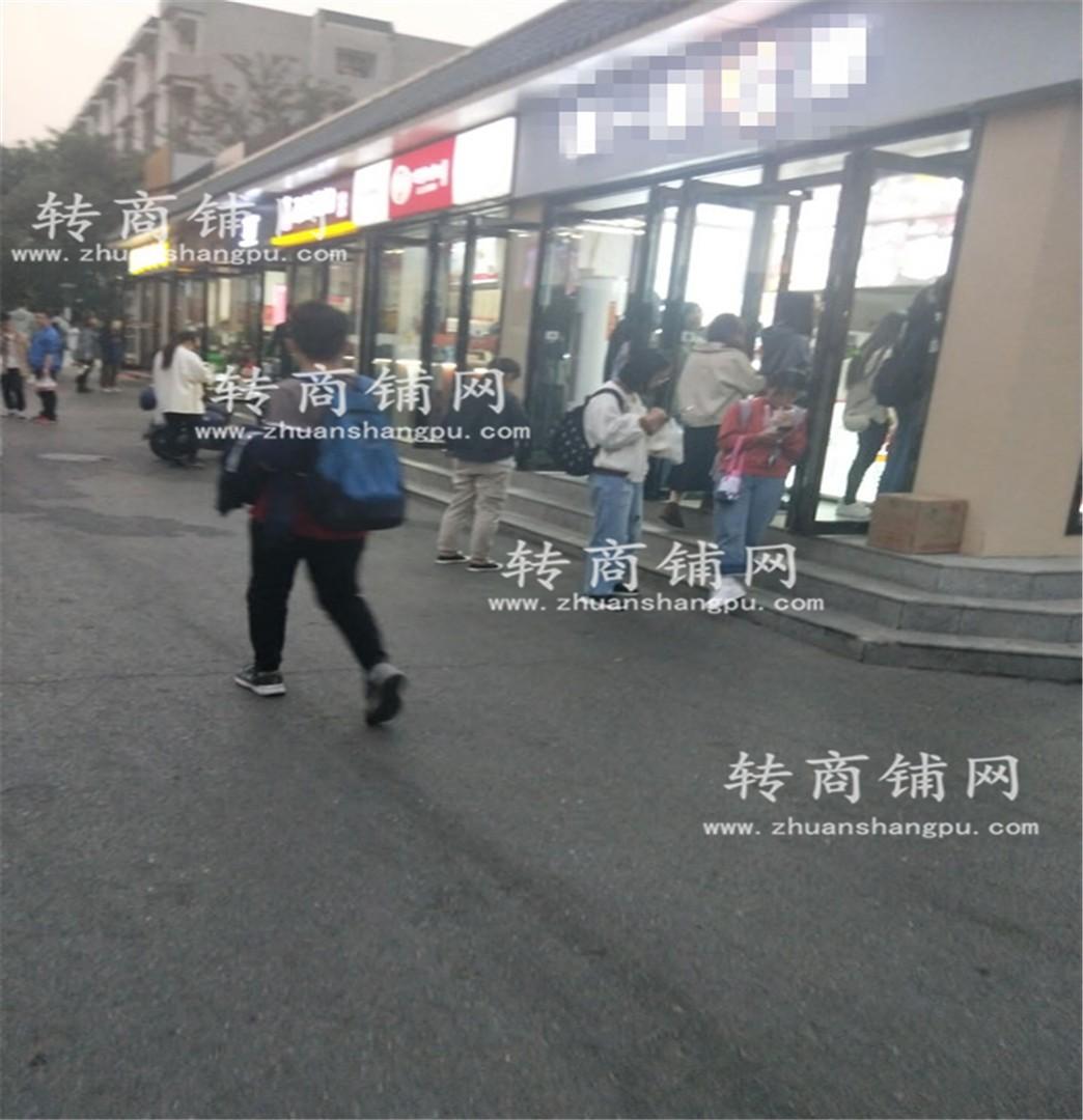 光谷大学校内美食街旺铺出租