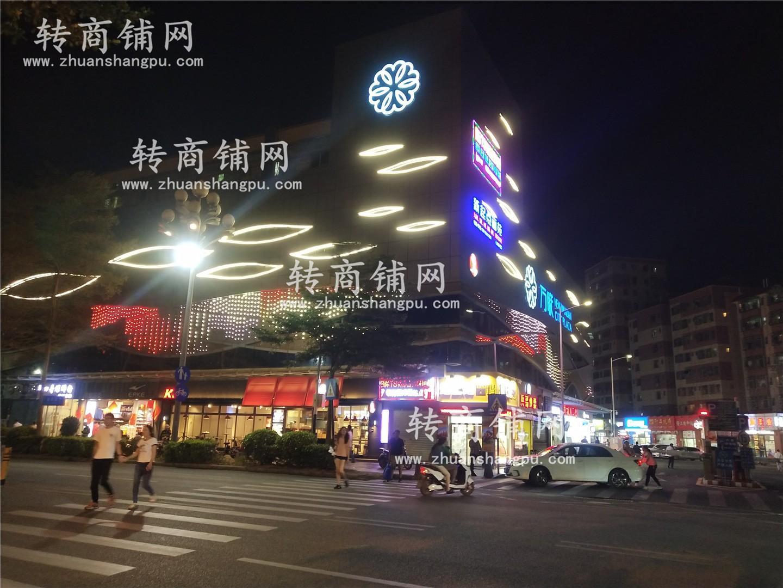 龙华大浪购物广场60㎡旺铺转让