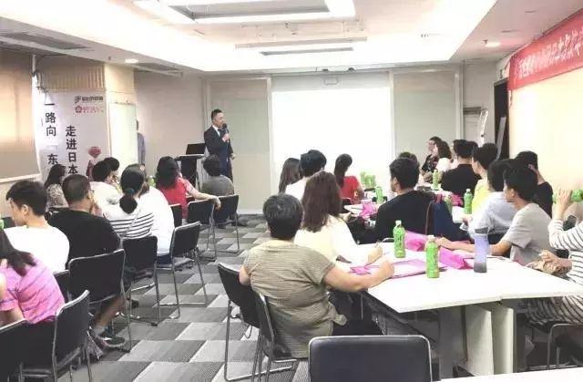 日本顶尖大学培育国际精英新政策