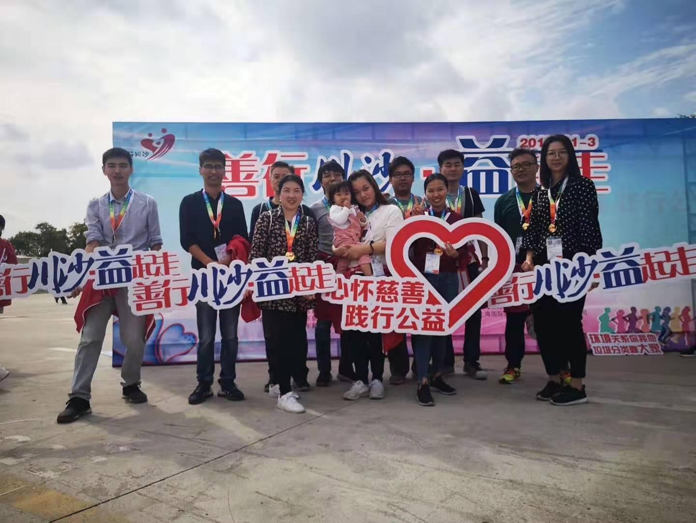 Employees from SIMP took part in Good Deeds Walk
