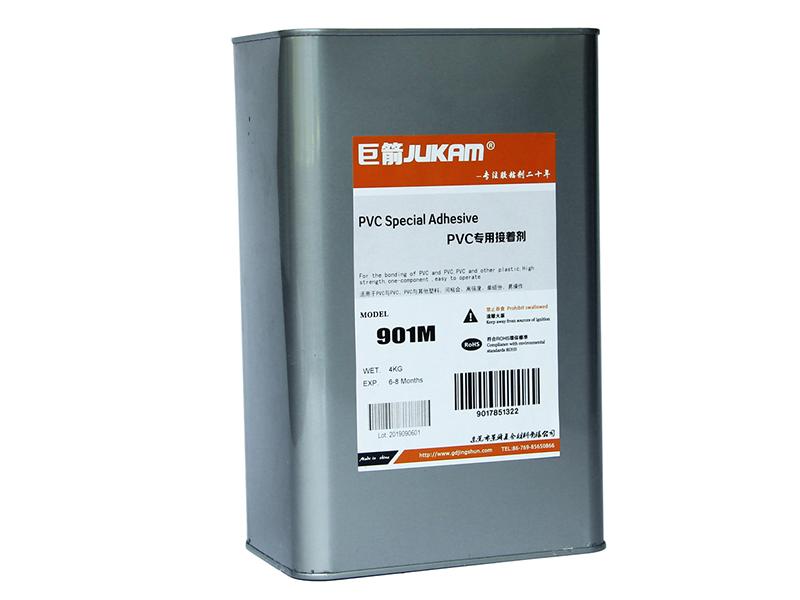 PVC专用胶水-901