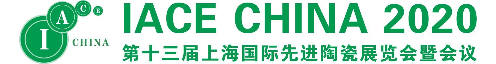 广东新之联展览服务有限公司