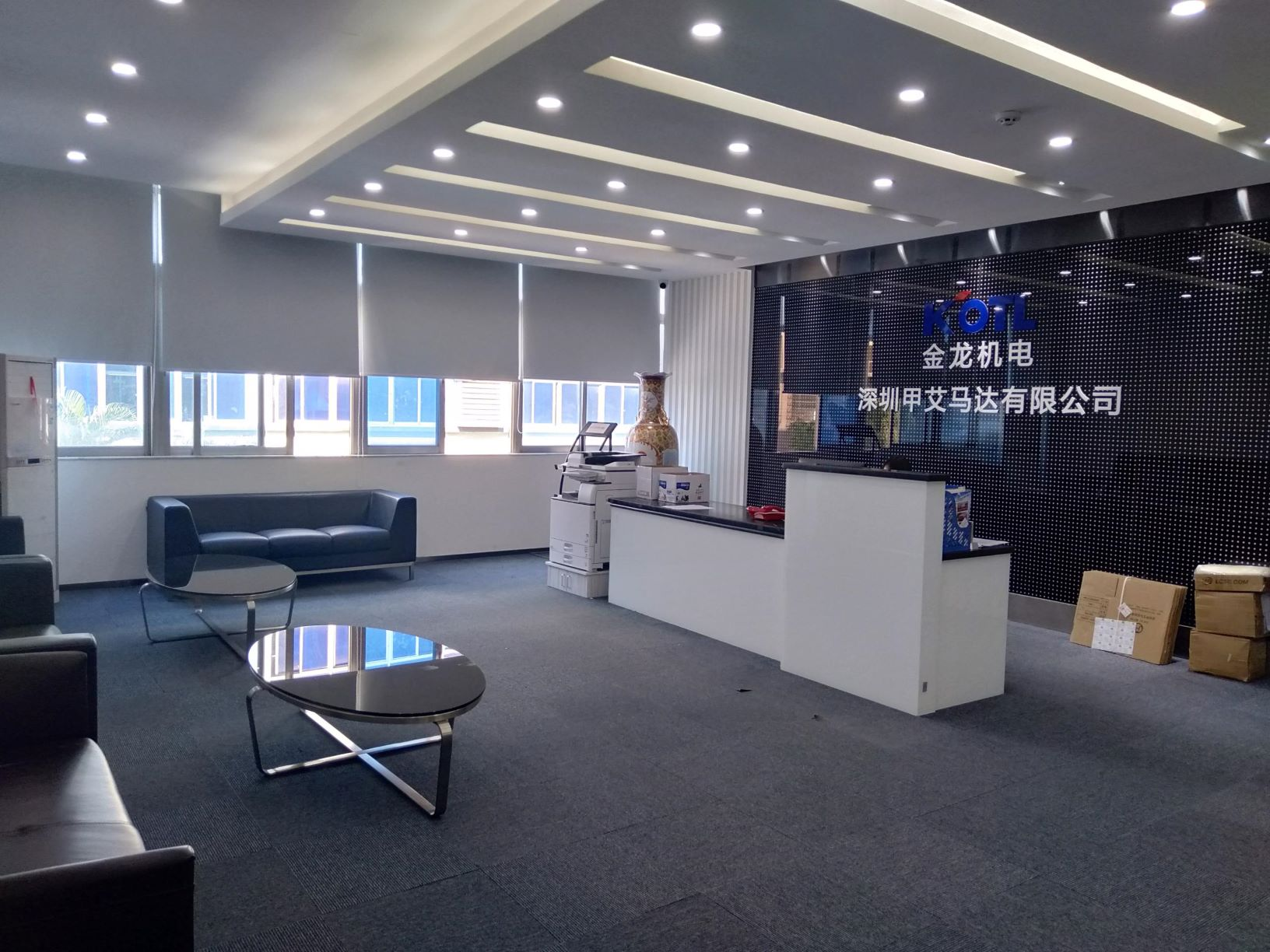 深圳运营总部&深圳甲艾