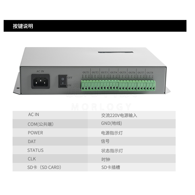 Brief introduction of magic lamp t-300k magic color controller