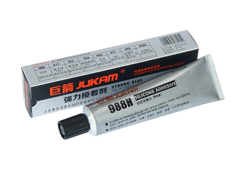 硅胶粘金属的胶水-988H