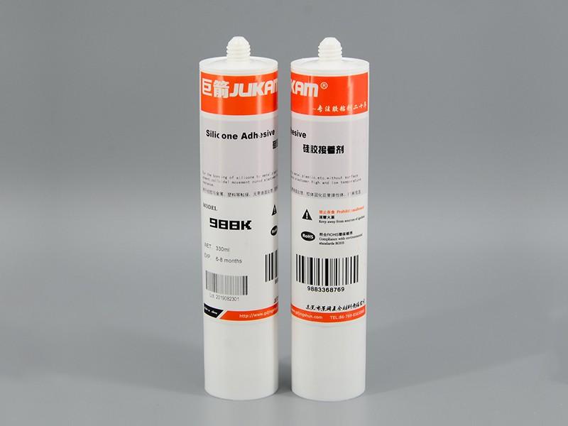 硅胶粘金属的胶水-988K