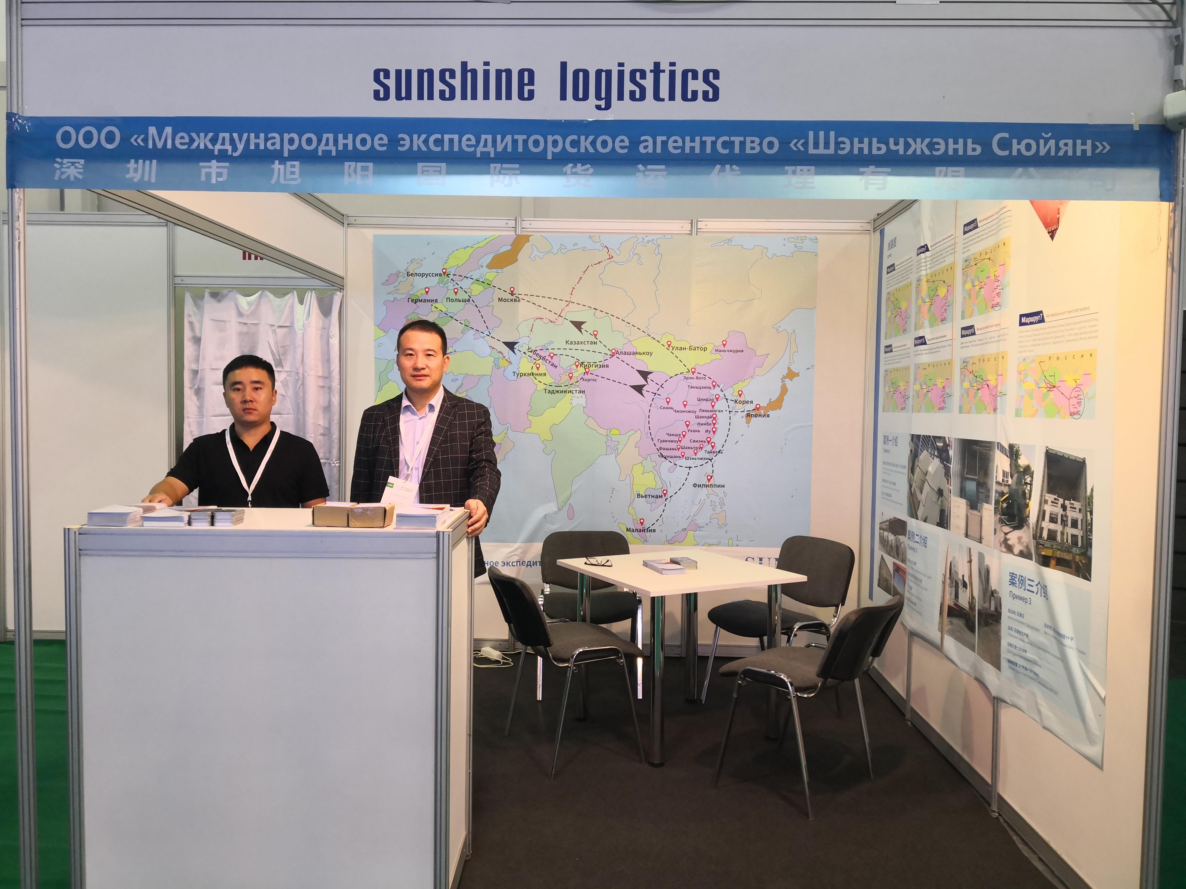 manbetx万博体育平台国际——哈萨克斯坦阿拉木图运输物流展览会