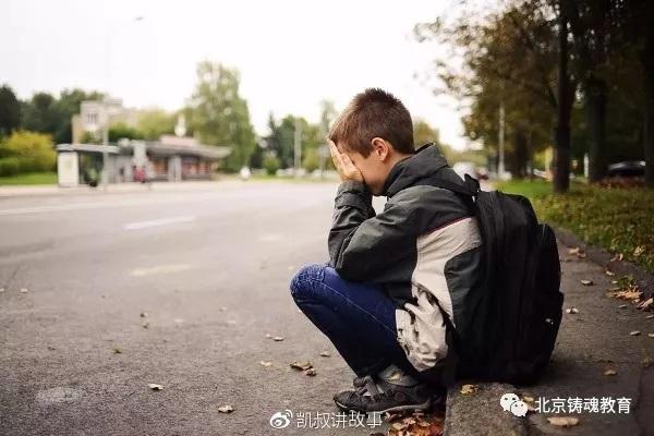 孩子焦虑极端而叛逆,家长怎么办?(十五)