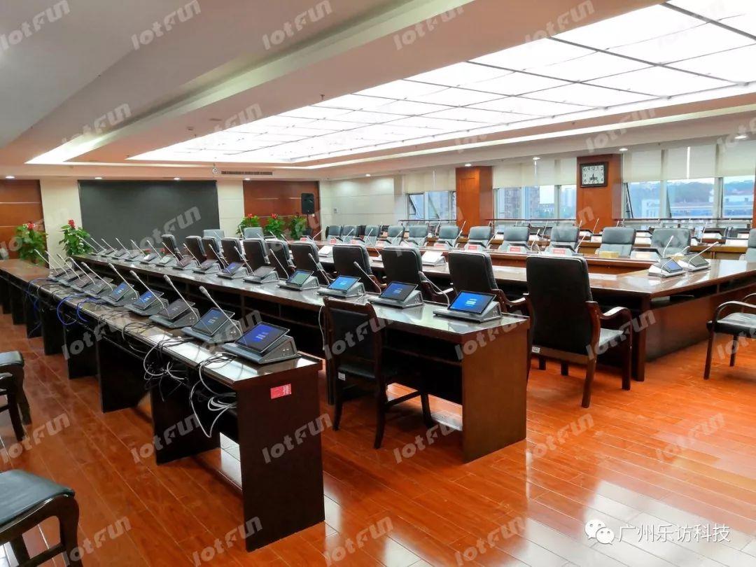 无纸化会议室项目 | 湖南省市场监督管理局