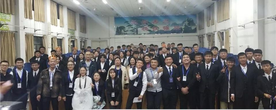 枣庄职院ballbet班举行2019新生授牌仪式