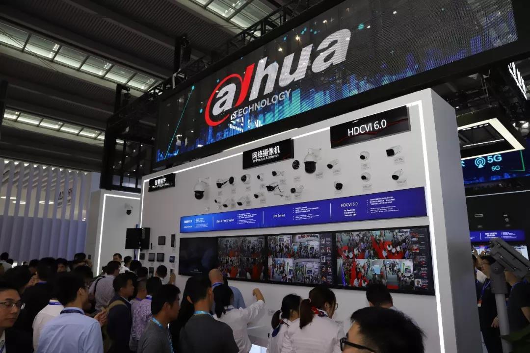 2019安博会 | 大华股份HDCVI 6.0全新亮相 首发单芯片4K实时AI XVR