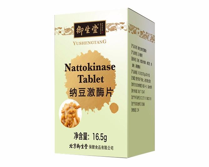 纳豆激酶片