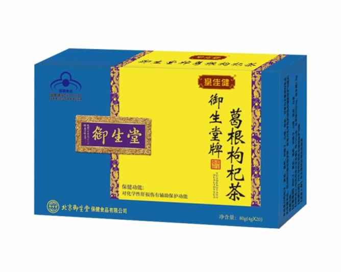 葛根枸杞茶
