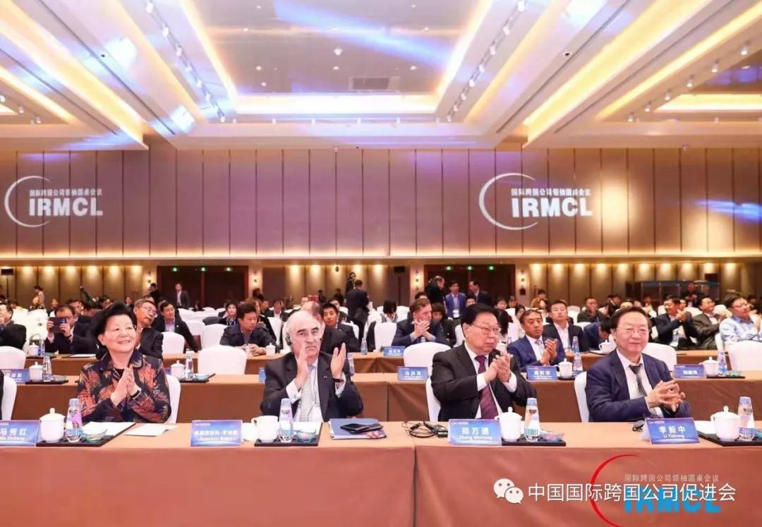 分享|经济全球化与国际合作中的机遇和挑战•下篇