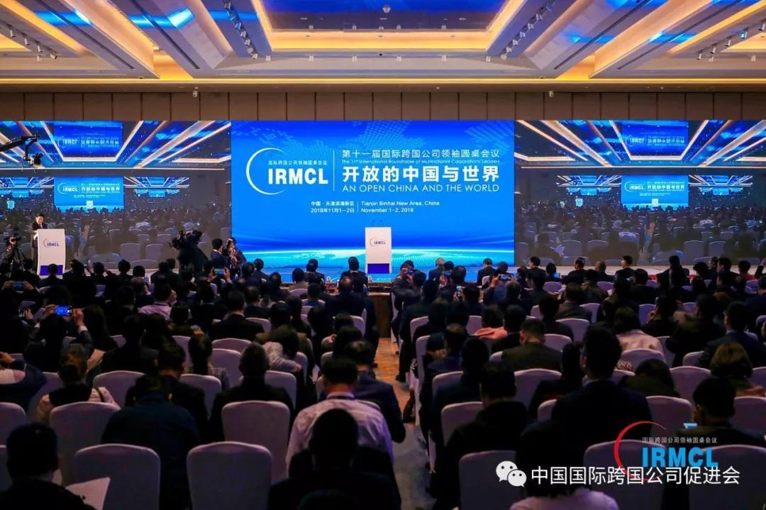 王受文 | 欢迎跨国公司抓住机遇 深耕中国市场