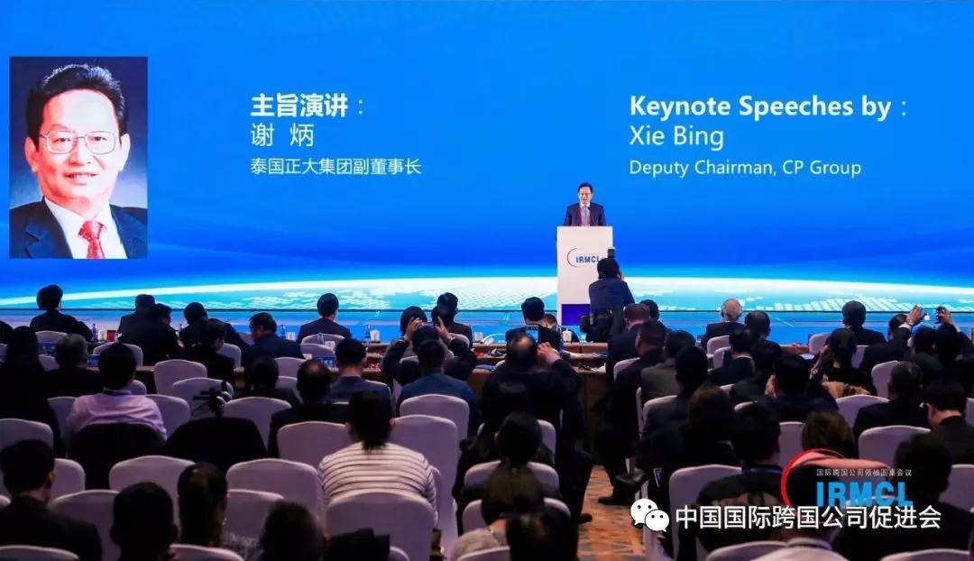 谢炳|与中国结缘的跨国集团公司机遇无限