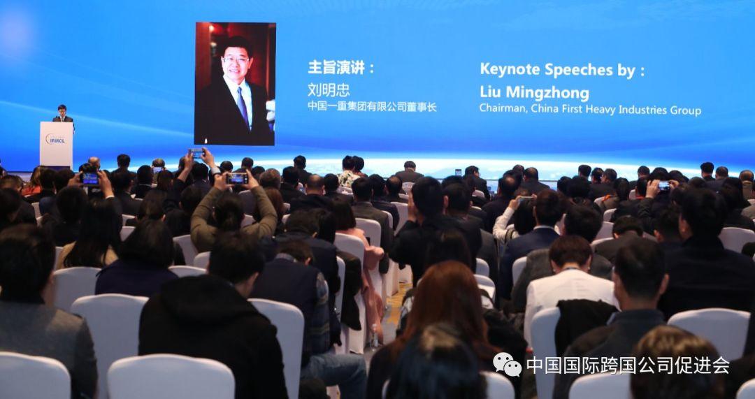 刘明忠|国有企业要成为中国经济高质量发展、振兴中国实体经济的排头兵