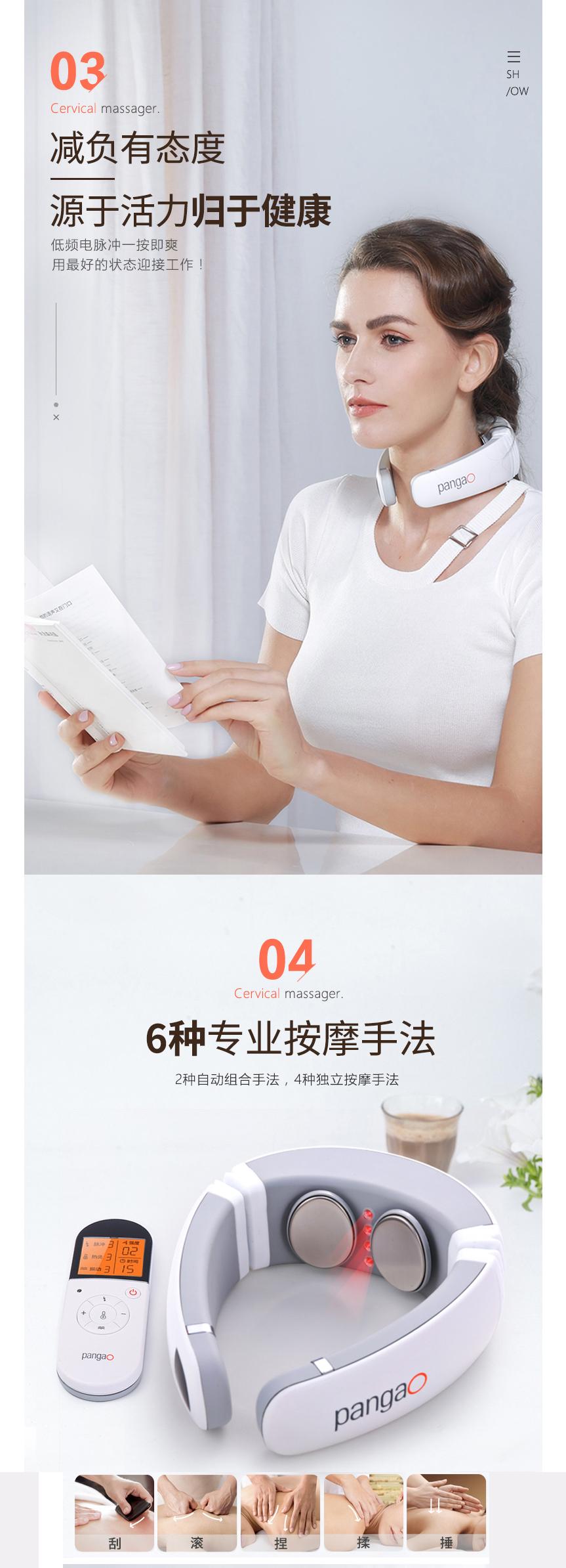 颈椎山西11选5玩法仪 B29