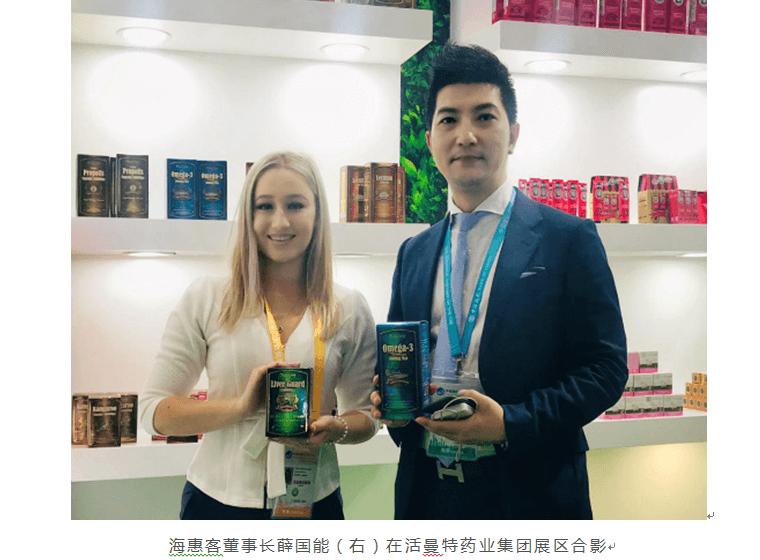 重庆跨境电商海惠客推动优质进口商品入渝