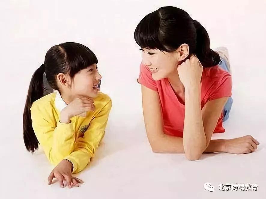 孩子叛逆,家长如何重拾孩子的学习信心?(二十)