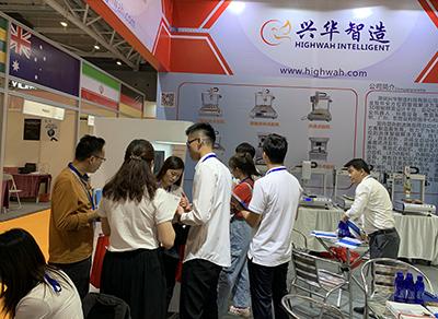 興華智造點膠機亮相深圳國際智能裝備產業博覽會