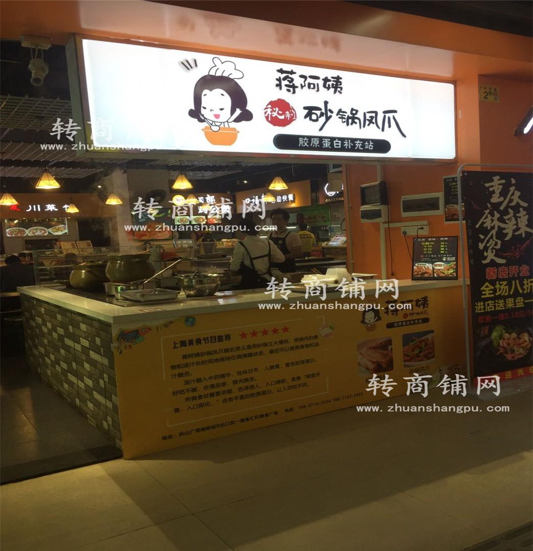 洪山广场地铁站旺铺转让!!!