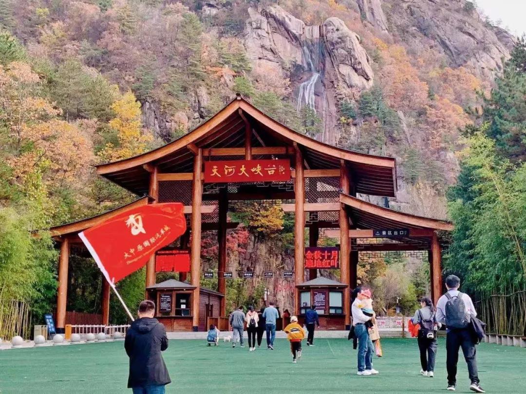 大中原国际汽车城首届秋季登山节活动圆满举行